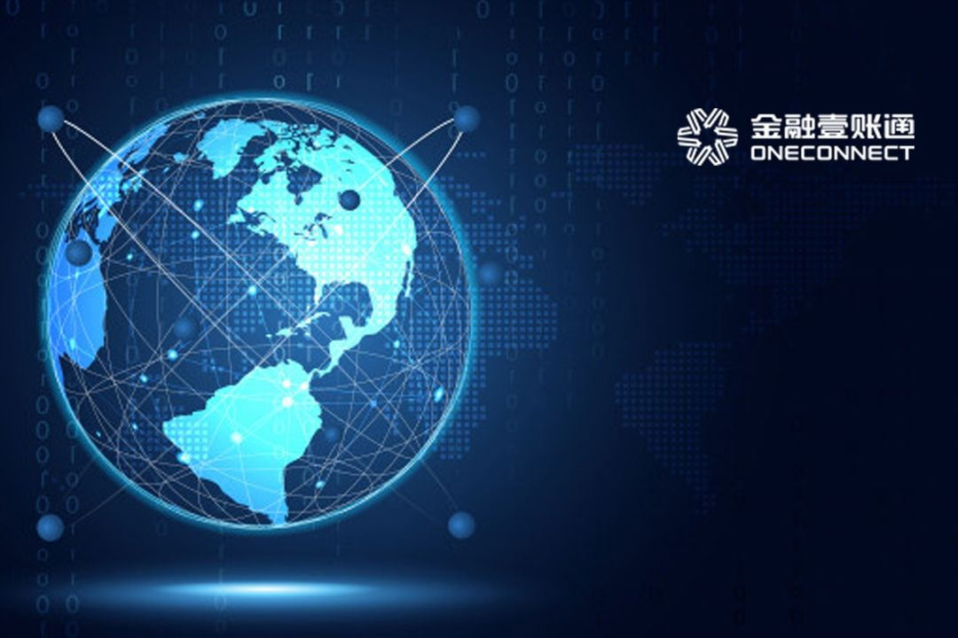 OneConnect Financing Platform Granted China's First Blockchain-based Unsecured Loan