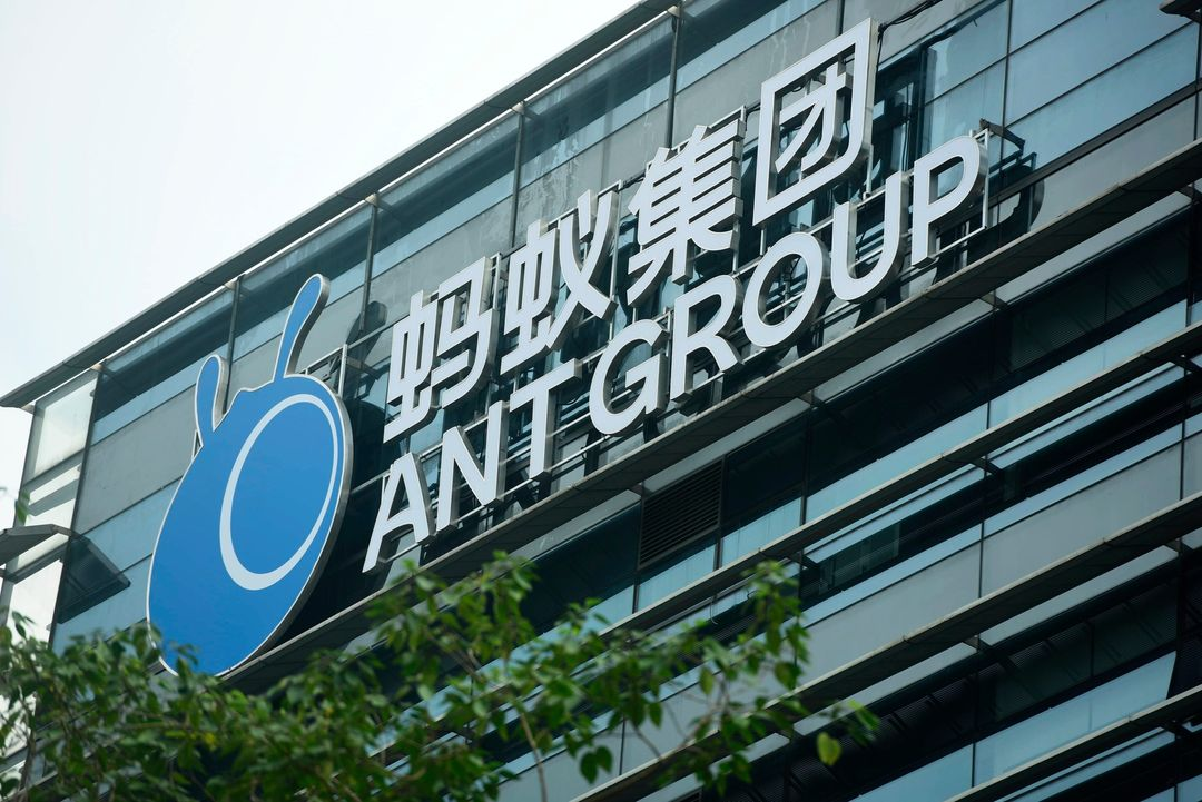 China slams the brakes on Ant Group's $37 billion listing